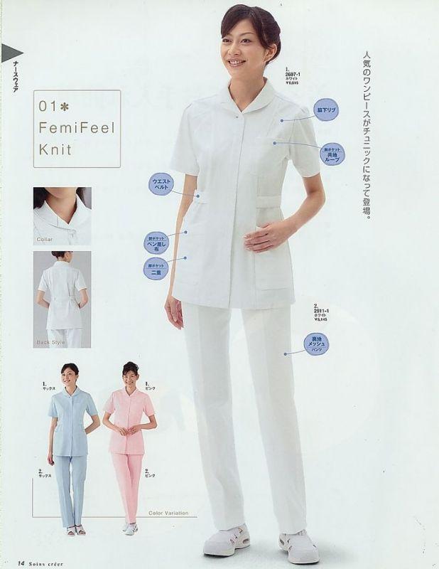 北京护士制服定制